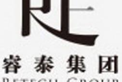 上海睿泰企业管理集团有限公司