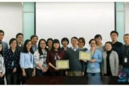 瞬联宣布再次成功获得CMMI3级认证