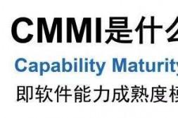热烈祝贺宝信软件再次获得CMMI 5 国际认证