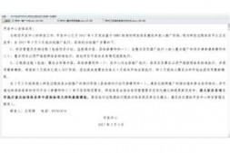 【CMMI】研发过程体系正式发布啦
