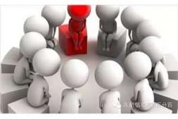 CMMI项目管理培训心得,最重要的是如何管理人