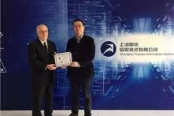 上海期货信息技术有限公司顺利通过CMMI4复评