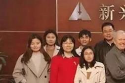 北京新兴华安智慧科技有限公司获CMMI3认证