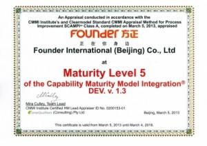 方正国际已成功通过CMMI 最高级别ML5级评估
