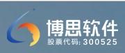 祝贺博思软件(300525.SZ)通过CMMI5级认证评估